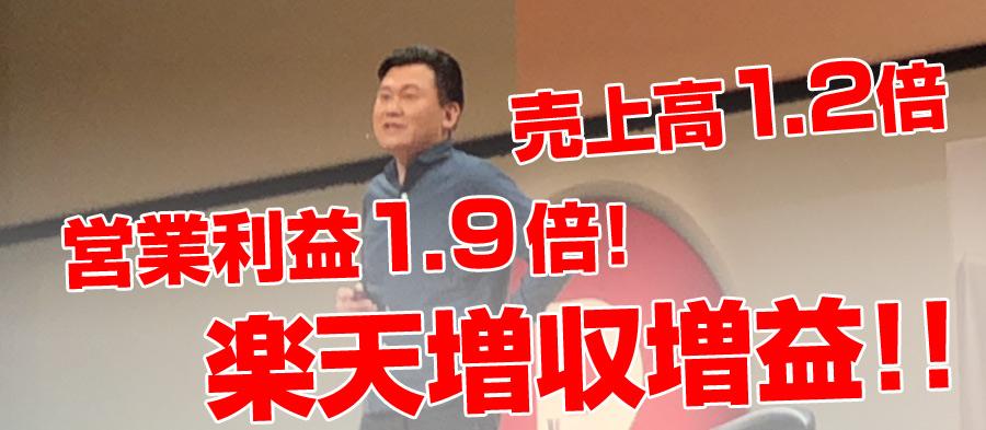 年商10億円