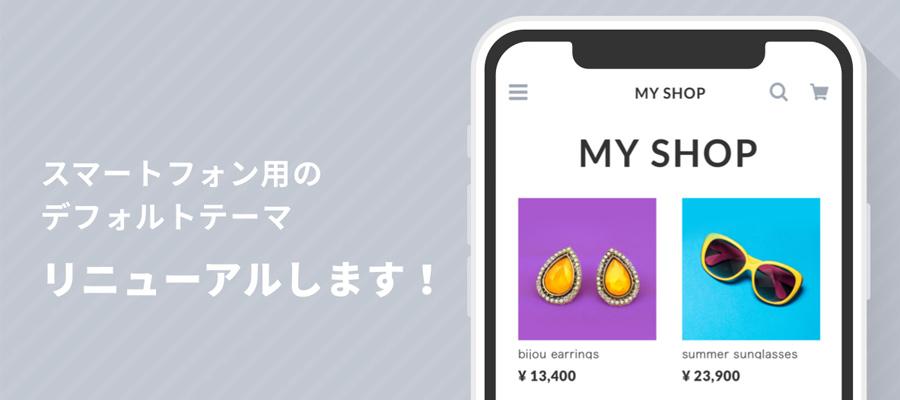 PayPay(ペイペイ)にオートチャージ機能が追加!ワクワクペイペイも6月スタート!