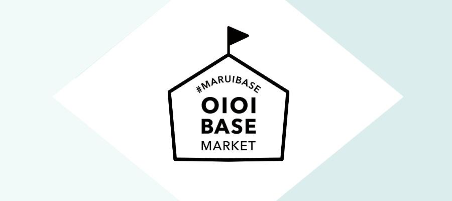BASEならマルイの店舗に商品を販売できる!博多マルイにもポップアップストアオープン