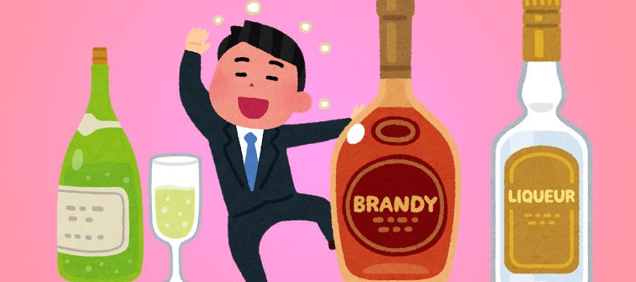 楽天市場の送料無料の統一ラインの対象から「酒類」が除外に!ガイドライン改定の理由とは?