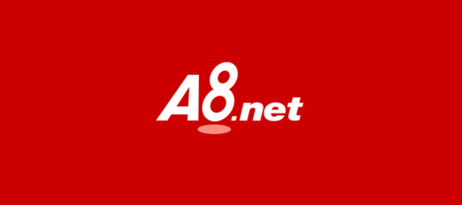 アフィリエイトのA8netがコロナショックの支援の為に即時支払の金額を最大20万円に引き上げ!