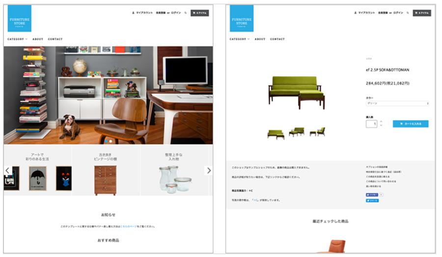 カラーミーショップで人気のデザインテンプレートが50%OFFのキャンペーン開始!
