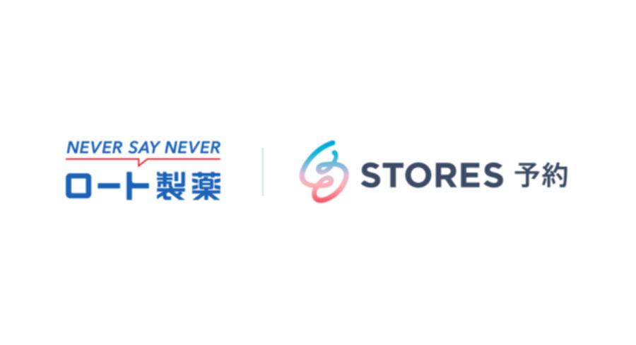 オンライン予約システム「STORES 予約」がロート製薬が展開する化粧品ブランド「episteme」に採用決定!