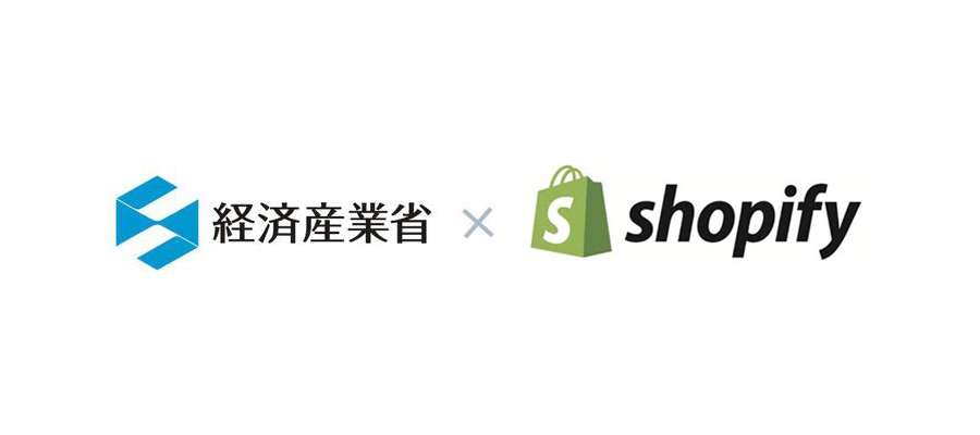 世界100万ショップを誇る「Shopify」が経済産業省主催「越境ECプラットフォームを活用した海外販路開拓オンラインセミナー」実施