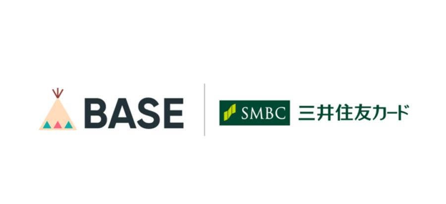 無料ネットショップBASE(ベイス)がが「stera」のアプリマーケットプレイス「stera market」にて「BASE Creator」を提供開始!