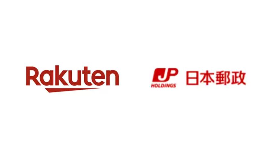 日本郵政グループと楽天グループが資本・業務提携!一体何が変わる?